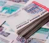 Фото пачки денег