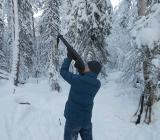 Волгоградские охотники