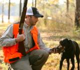изменения в Правила охоты