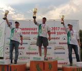 Чемпионат России по ловле поплавочной удочкой