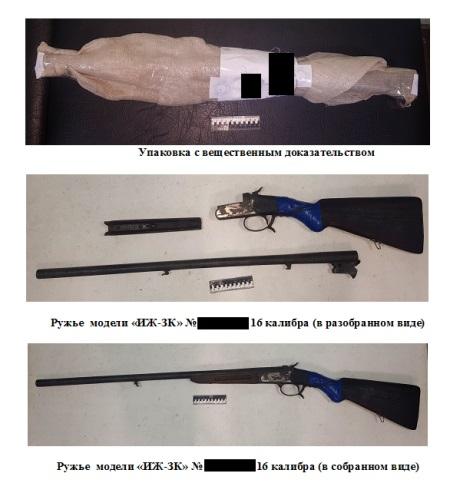 Продажа охотничьего ружья довела до суда