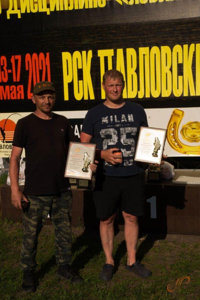 Определены чемпионы Нижегородской области по ловле карпа