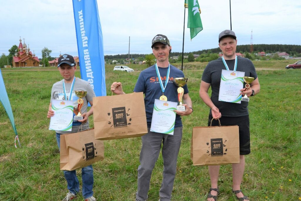 Кому достался Кубок Свердловской области по ловле спиннингом?