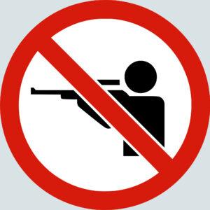 В Мордовии и в Самарской области запретили охоту