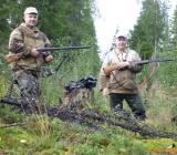 Новые разрешения на охоту